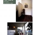 建築例 K邸-2