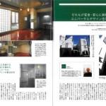 建築例 Nアパート-5
