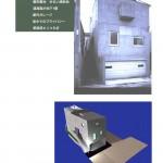 建築例 TK邸-1
