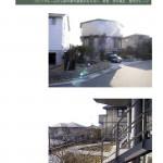 建築例 TO邸-1