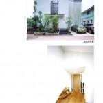 建築例 ラスムセン邸-1